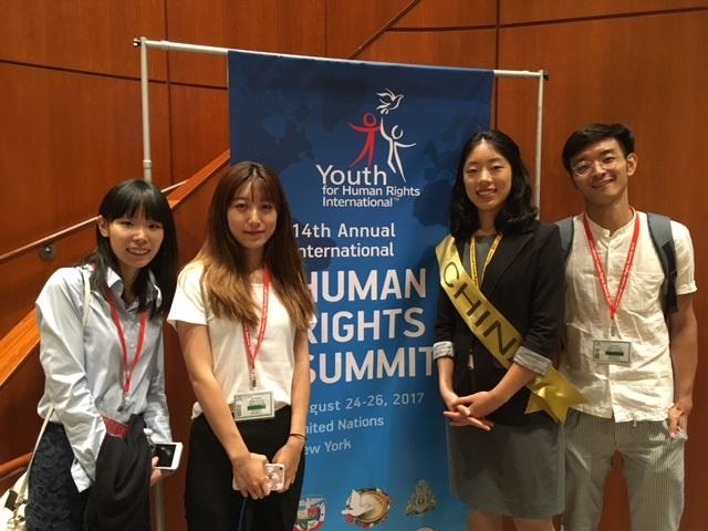 Co je Mládež za lidská práva?